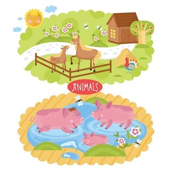 Животные, расположенные на ферме.