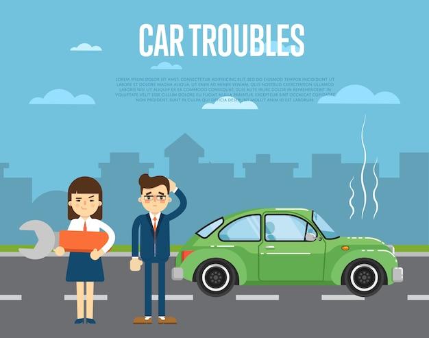 壊れた車の近くの人々と車トラブルバナー