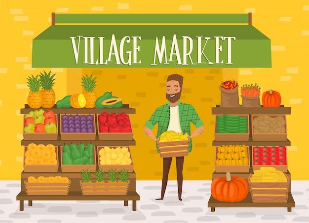 Деревенский рынок