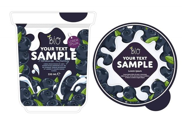 Шаблон дизайна упаковки йогурта черники.