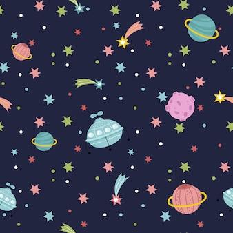 深宇宙のシームレスパターン