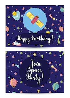 お誕生日おめでとうパーティーベクトル漫画水平グリーティングカードテンプレート