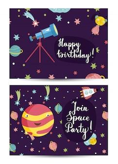 子供の誕生日パーティーに招待
