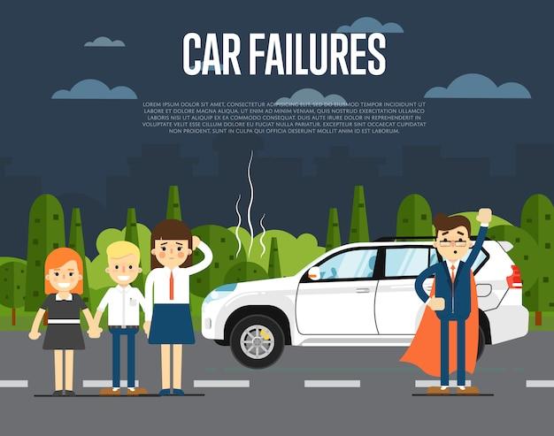 人と車の故障コンセプト