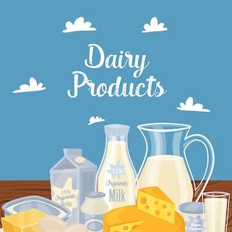 酪農組成と農産物の背景