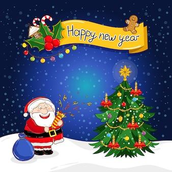 サンタクロースと幸せな新年のグリーティングカード