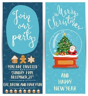 Яркое мультипликационное приглашение на рождественскую вечеринку