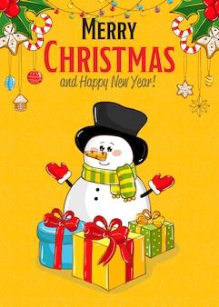 メリークリスマスと新年のグリーティングカード