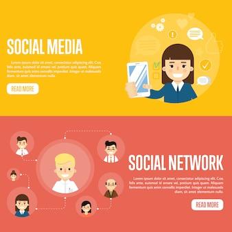 ソーシャルメディアネットワークのウェブサイトテンプレート