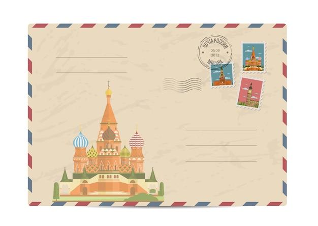 切手とビンテージ郵便封筒