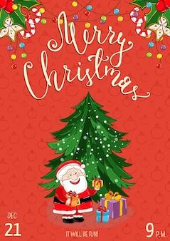 ホリデーパーティー広告のメリークリスマスポスター
