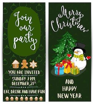 クリスマスの楽しいパーティーに明るい漫画の招待状