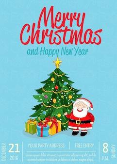 ホリデーパーティー広告のメリークリスマスプラカード