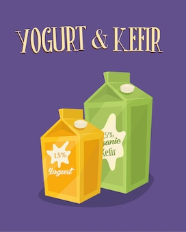 乳製品、ケフィア、ヨーグルトのパッケージ