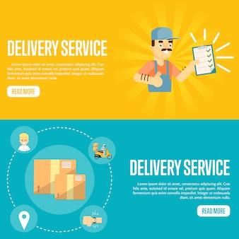 配信サービス水平ウェブサイトバナーテンプレート