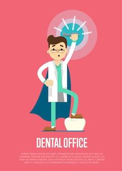 Стоматологический кабинет баннер с мужской стоматолог