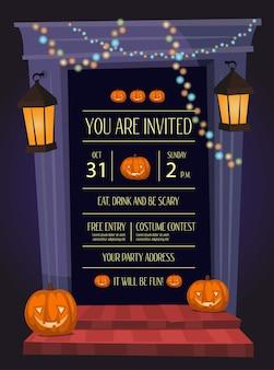 戸口とハロウィーンパーティーの招待ポスター