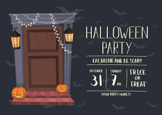 戸口とハロウィーンパーティーの招待状