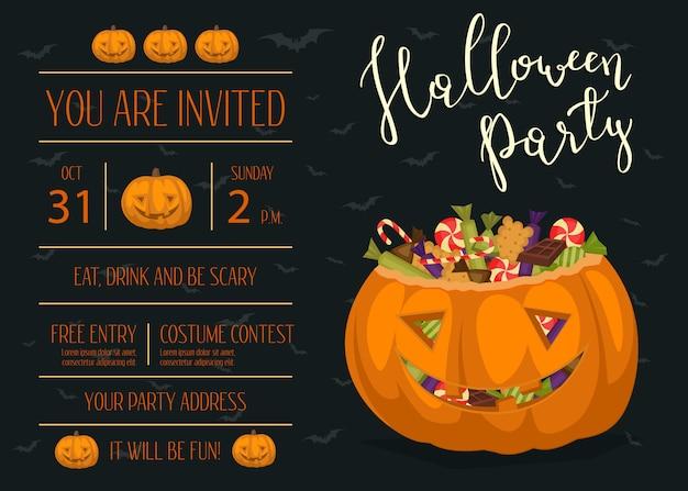 怖いカボチャのハロウィーンパーティーの招待状