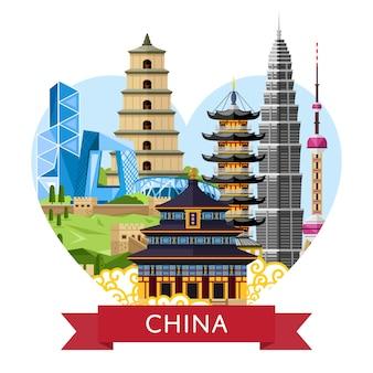 Китайская концепция путешествий с известными азиатскими зданиями