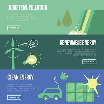 産業公害。再生可能かつクリーンなエネルギー。