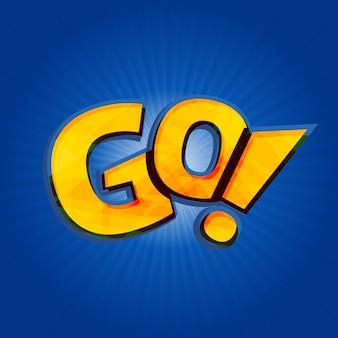 黄色のキッズフォントで書かれた「行く」単語。