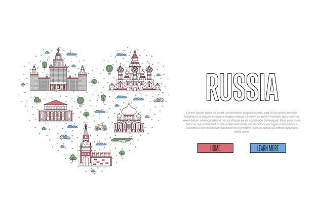 直線的なスタイルのモスクワバナーが大好き