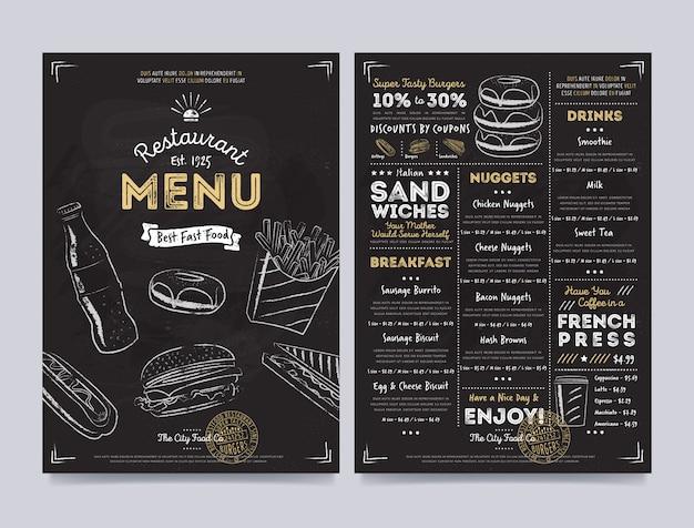 レストランカフェメニューテンプレートデザイン、ベクトル