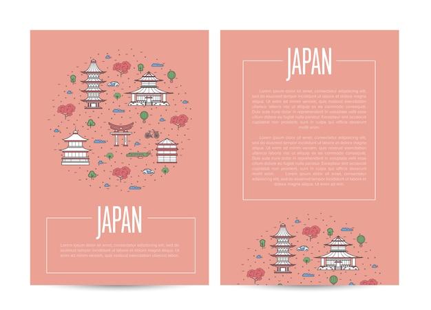 Шаблон плаката путешествия страны японии