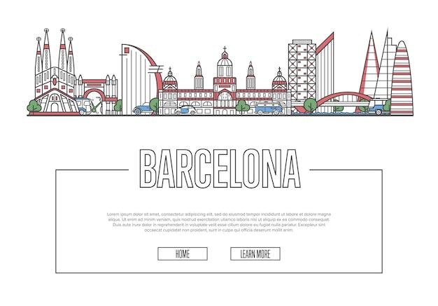 直線的なスタイルで旅行バルセロナのウェブページ