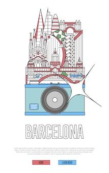 カメラで旅行バルセロナのウェブページ