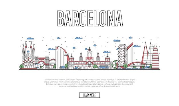 直線的なスタイルの旅行バルセロナポスター