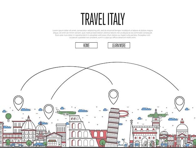 直線的なスタイルで旅行イタリアのウェブサイト