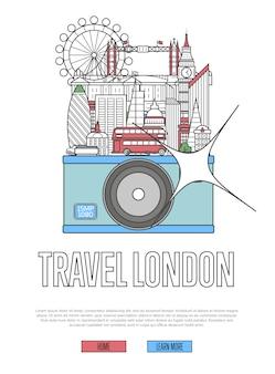 カメラで旅行ロンドンのウェブサイト