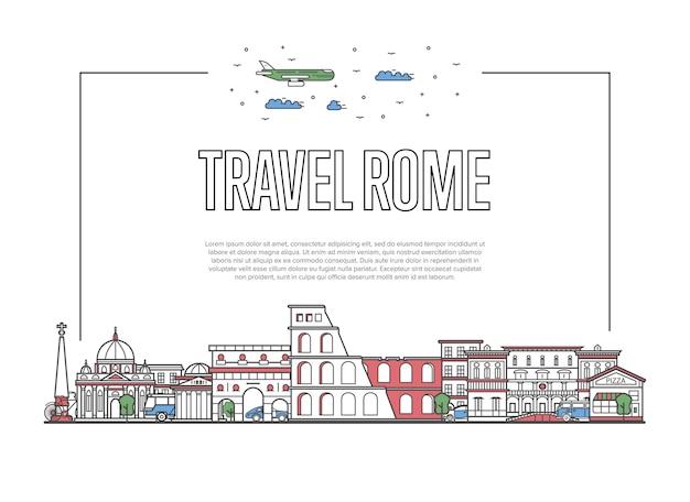 Путешествие рим постер в линейном стиле