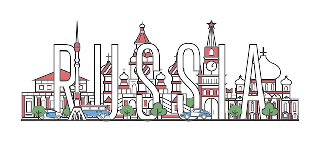 Россия путешествия надписи в линейном стиле
