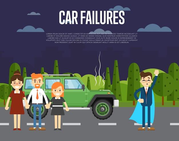 壊れた車の近くの人々と車の故障の概念