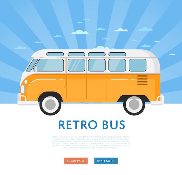 Сайт с классическим ретро автобусом