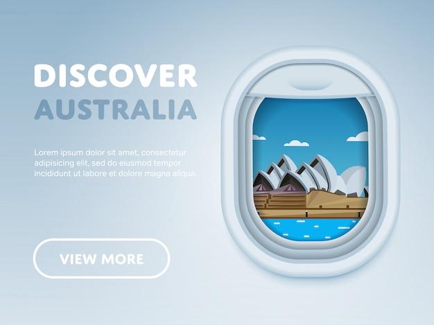 飛行機の旅、窓のランドマーク、
