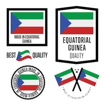 赤道ギニア品質ラベルセット