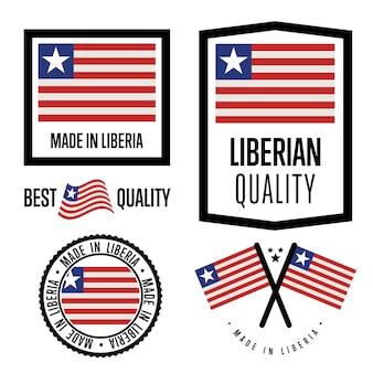 リベリア品質ラベルセット