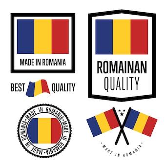 Комплект марки качества румынии