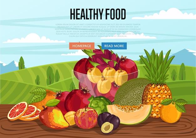田園風景と健康食品