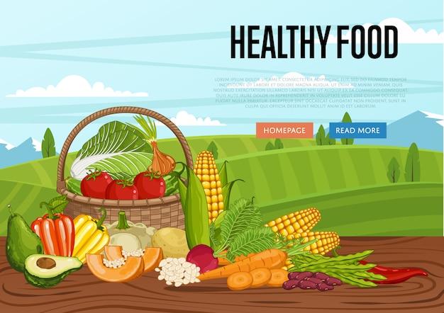 野菜と健康食品のバナー