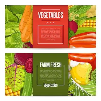 野菜と新鮮なファームフードバナー