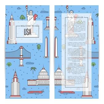 アメリカ旅行のチラシを直線的なスタイルに設定