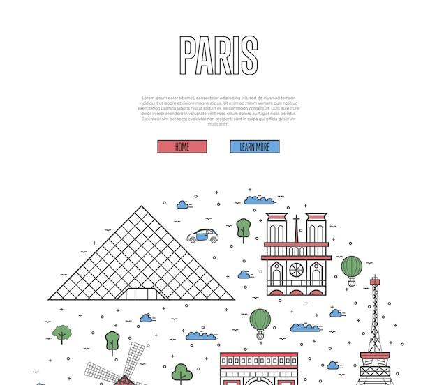 直線的なスタイルのフランス旅行ツアーテンプレート