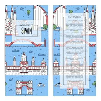 スペイン旅行のチラシは直線的なスタイルに設定