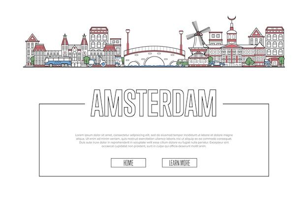 直線的なスタイルの旅行アムステルダムテンプレート
