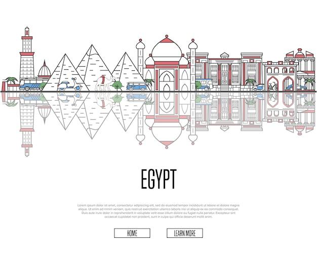Туристический тур в египет по веб-шаблону в линейном стиле